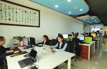 Guangzhou Baiyun Jingtai Qiaoli Business Firm