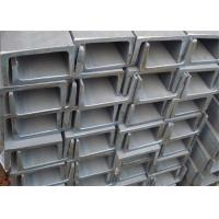 China Mining U Type Structural Steel Beams Free Samples GB4697-1991 Standard wholesale