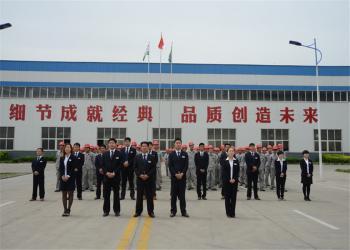 Shandong Shengrun Automobile Co.,Ltd.
