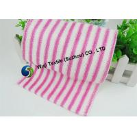 China Green Red Striped Microfiber Cleaning Cloth , Glass Cleaning Microfiber Cloths on sale