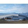Buy cheap Painting Steel Structure Workshop Multiple Span Metal Frame Buildings High from wholesalers