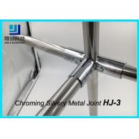 China 90 Degree 3 Way Flexible Chrome Pipe Connectors / Joints HJ-3 Silvery Color wholesale