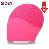 Buy cheap Vibrating Waterproof Home Use Beauty Machine Silicone Skin Deep Cleansing Brush from wholesalers