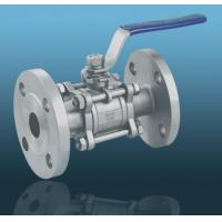 China RF Flanged End Cast Steel Ball Valve 150LB 300LB 600LB wholesale