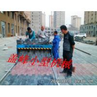 China GF-1.8 Small brick sidewalk laying machine wholesale