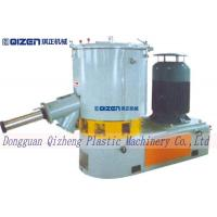 China Plastic High Speed Mixer Machine , Heating Cooling Mixer For PVC Raw Material wholesale