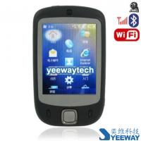 Buy cheap S1 Quad Band WiFi External GPS Bluetooth Java Touch Screen Phone from wholesalers