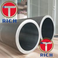 China Skived And Roller Burnished Seamless Steel Honed Tube GB/T3639-2000 wholesale