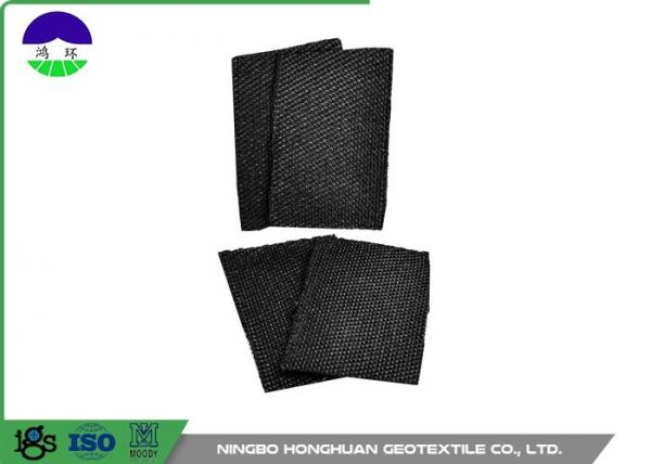 Quality Mould Resistant Geosynthetic Reinforcement Fabric Durable For Shore Line Protection for sale