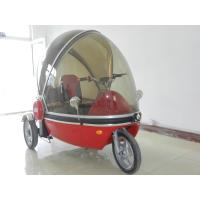 China full closed three wheels tricycle with reverse gear wholesale