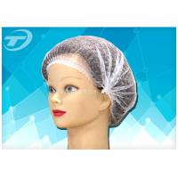 Disposable non-woven  clip cap 20  , single elastic , made from SPP fabric