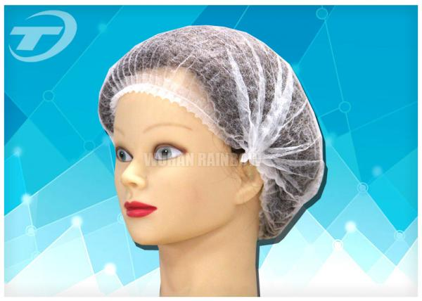 "Quality Disposable non-woven  clip cap 20 "" , single elastic , made from SPP fabric for sale"