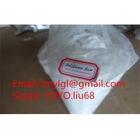 Buy cheap Muscle Building Bol Material Injectable White Boldenone Steroids raw powder Boldenone Base / CAS 846-48-0 from wholesalers
