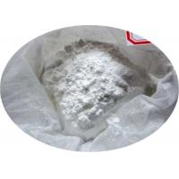 Trilostane CAS 13647-35-3 Androgenic Steroids Used to Treat Heart Disease