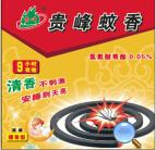 China 145 mm Sandalwood Mosquito Coil  from Ningbo port Anti Mosquito Products wholesale