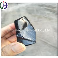 China High Temperature Coal Tar Hard Pitch Lump 65996-93-2 For Roofing Industry wholesale