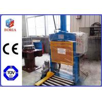 China Floor Standing Type Hydraulic Cutting Machine With High Hardness Cutting Knife wholesale