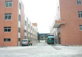 Shenzhen Jin Yun Xin Technology Co., Ltd