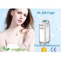 Professional skin rejuvenation shr ipl hair removal IPL/2016 best 3000W elight opt ipl shr laser hair removal machine