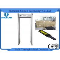 Buy cheap CE/ISO certificated Single zone metal detector security walk through safety gate from wholesalers