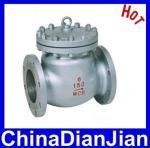 China ANSI pounds level swing check valve wholesale