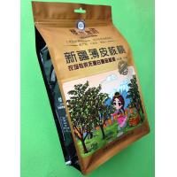 China Walnut Doypack Quad Seal Bags Dried Fruit Pouch With Zipper Hangle Hole wholesale