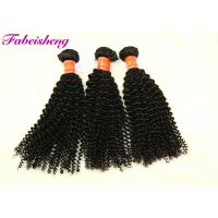 """China 8A Grade 40"""" Virgin Indian Hair Curly Double Weft Thick Bottom No Tangle wholesale"""