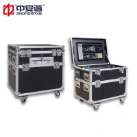 Buy cheap Area scanning - under vehicle inspection scanning imaging system from wholesalers