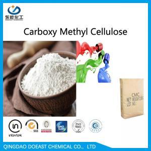 China CAS 9004-32-4 Sodium Carboxylmethyl Cellulose High Viscosity For Coating Produce wholesale