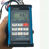 China Portable Car Paint Tester Chrome Coating Thickness Gauge For Fast And Accurate Measurement wholesale
