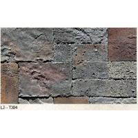 China Manufactured castle cultured wall stone for outside villa wall/ TV background wholesale