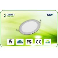China Ultra Thin 6W Commercial Dimmable LED Downlights 80CRI / 125 Degree 3 Inch Downlight , 1200*2400mm on sale