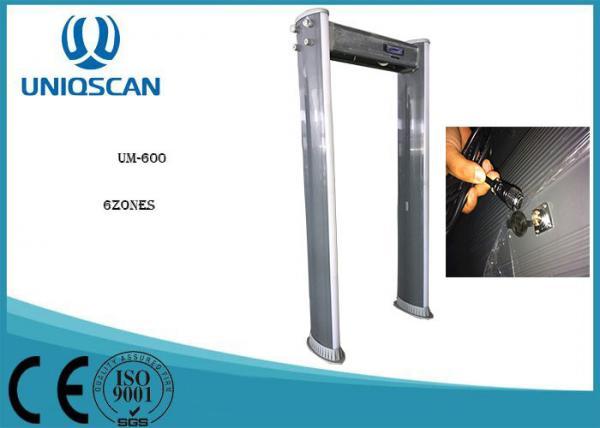 Quality UM600 Múltiples medidas a través de detector de metales para escáner de cuerpo Para oficina gubernamental for sale