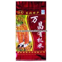 China Recycled Bopp Film Printed Bags for Packing Organic Rice / Fully Printed Rice Sacks on sale