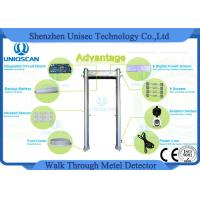 China 256 sensitivity , 6/12/18 Zones Archway Metal Detector 24 Months Warranty ISO wholesale