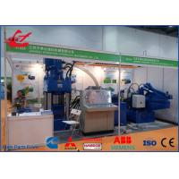 Buy cheap Brass sawdust Copper Chips Briquetting Press Aluminum Chips Briquetter Making Machine from wholesalers