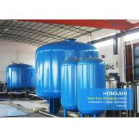 China GF Multimedia Filters Water Treatment With Local Control And Remote Control wholesale