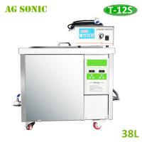 China AG SONIC 38L Fuel Nozzles Ultrasonic Cleaner 1 Year Warranty T-12S on sale