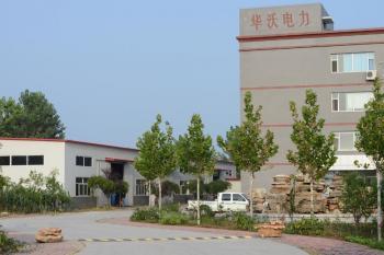 Metals Kingdom Industry Limited/  Sincere Union Imp&Exp Co.,Ltd
