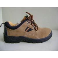 China Leather Safety Shoes - ABP5-9003 wholesale