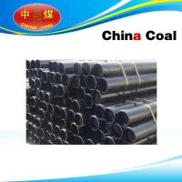 China Seamless Steel Pipe wholesale