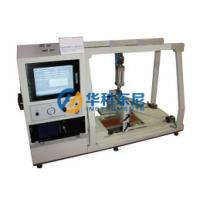 China Computer Control Sole Anti - slip Shoe Testing Machine Professional wholesale