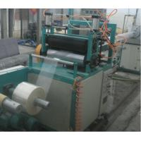 Buy cheap Thickness 0.025-0.07mm Blown Film Plant For PVC Packaging Film SJ45*25-Sm500 from wholesalers