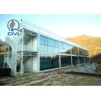 China Prefab Dormitary Prefabricated Shipping Container Homes , Cargo Container Homes on sale