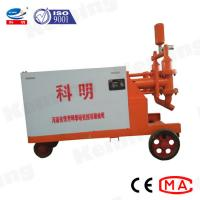 China Double Cylinder Cement Mortar Pump For Inside And Outside Wall 4 - 10Mpa Pressure wholesale