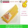 China paper bag machine with printing wholesale