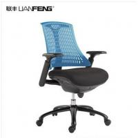 China Comfortable elegant wooden office chair commercial furniture executive chair on sale