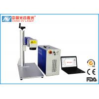 China Top Quality 20W 30W MOPA Color Fiber Laser Marking Machine with Computer wholesale