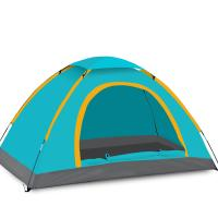 Buy cheap Free shipping high quality 2-4 person tent outdoor camping waterproof sunproof from wholesalers