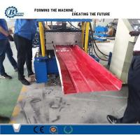 China 18 Stations Bemo Roof Panel Roll Forming Machine For Aluminium Tapered Sheet wholesale